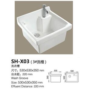 潔具廠家---SH-X03(3#洗衣槽)