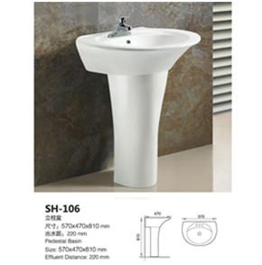 河南衛浴(yu)廠家--SH-106