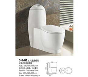 SH-01(兒(er)童座便(bian))